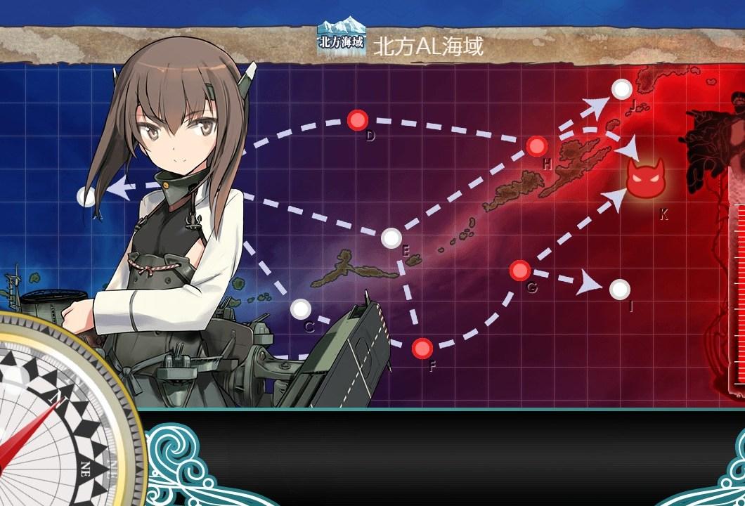 艦これ_kancolle_出撃_「空母機動部隊」北方海域に進出せよ!_3-5_00