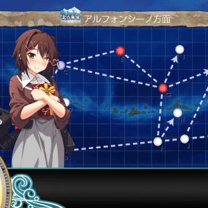 艦これ_kancolle_バレンタイン限定任務_2号作戦_2-4_3-1_3-2_3-3_05