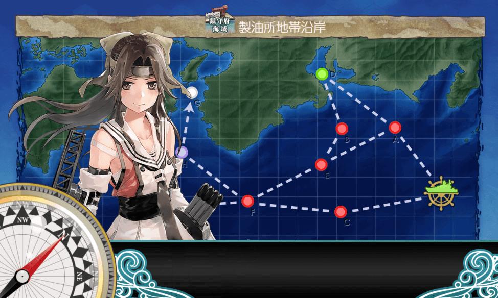 艦これ_kancolle_春季特別任務_春の海上警備行動!艦隊、抜錨せよ!_1-1_1-2_1-3_1-4_00