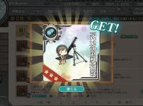 艦これ『 工廠稼働!次期作戦準備!』/ 二式12cm追撃砲改