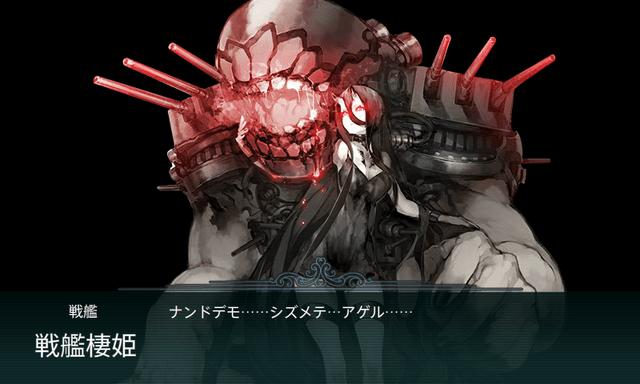 e5_gekiha_1 (5)
