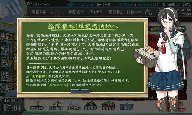 kancolle_170505_haru_e2_y (8)