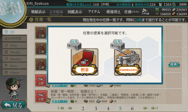 kancolle_170623_工廠 (3)