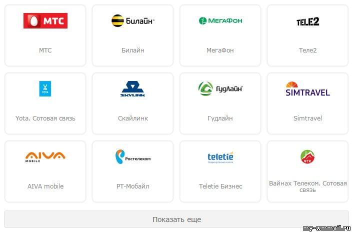 valódi pénzkereseti hálózat)