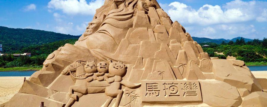 福隆国际沙雕