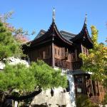PHOTO: Portland Japanese Garden.