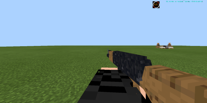 No need to learn programming language to be a mcpe modder. 3D Guns & Weapon Version 3   Minecraft PE Mods & Addons
