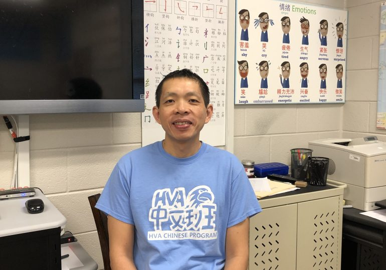 Teacher Spotlight: Frank Chen