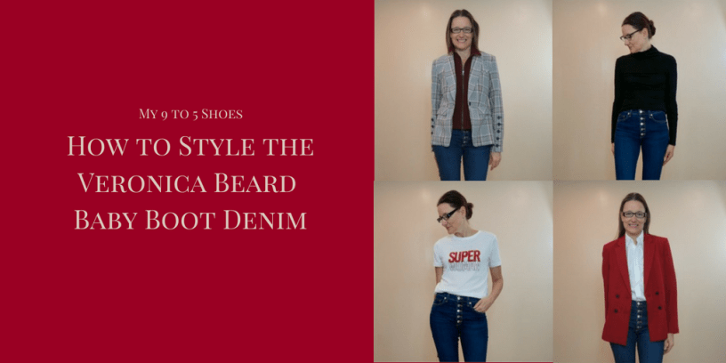My9to5Shoes.com My 9 to 5 Shoes How to Style the Veronica Beard Baby Boot