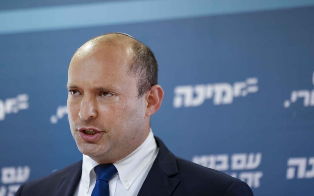 Israel To Have A Change Of Government