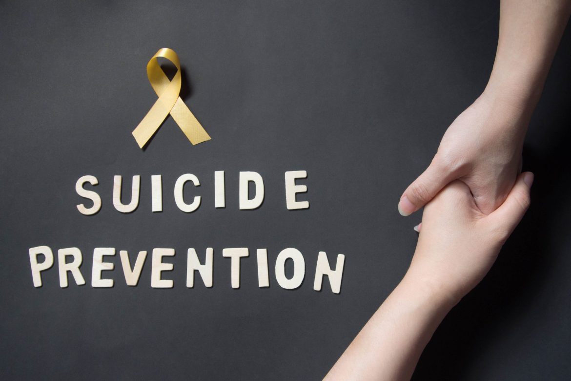 Suicide Prevention: Mental Health Authority appeals for toll-free lines to enable professionals to help prevent suicides