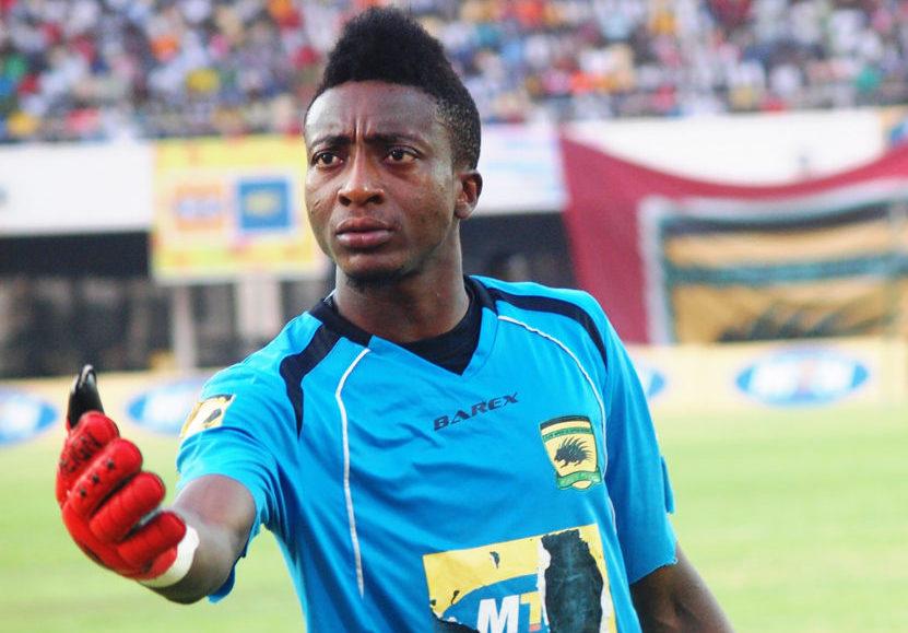 Felix Annan hunts for a new club after terminating Kotoko contract