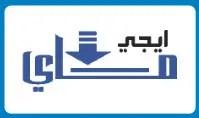 Photo of برنامج تحميل من النت myegy