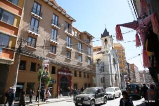 The Hotel Rosario--our home base in La Paz.