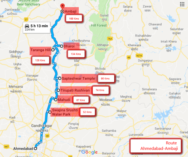 Tourist places between Ahmedabad to ambaji
