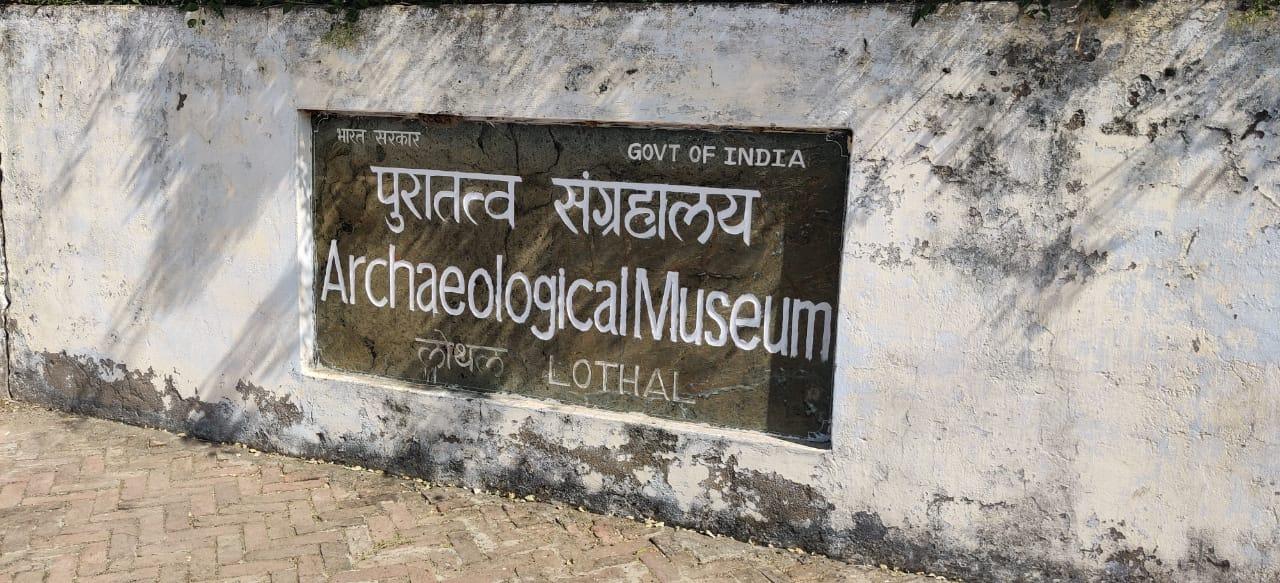 Lothal Harappian Museum