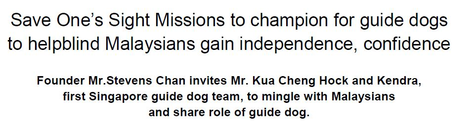 guide dogs for the blind information