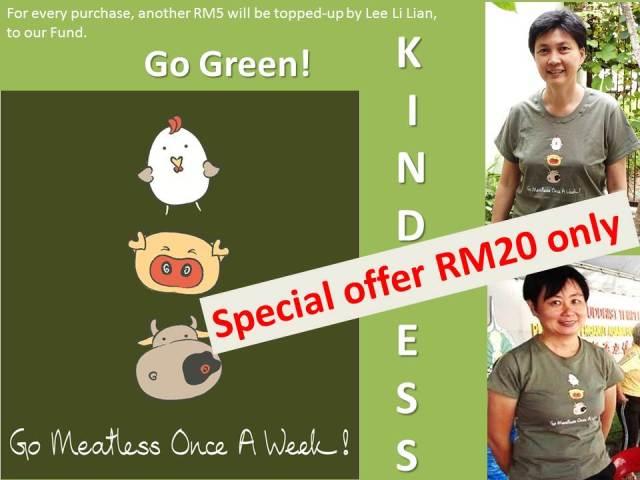 green offer 1