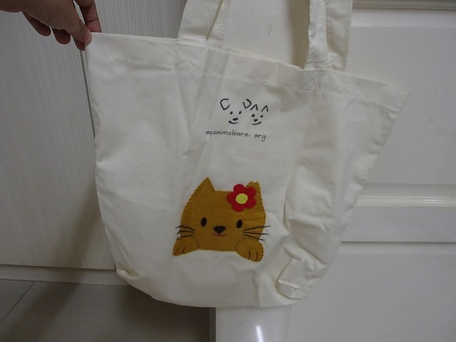 Applique bags and blanket sold! animalcare petfinder.my wagazine