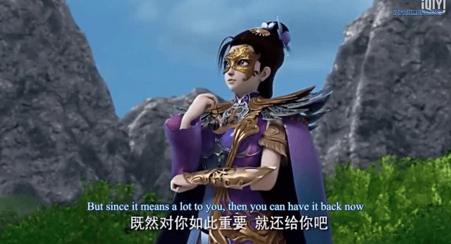 三剑豪之半面人第1季 - Three Swordsman Half Face Season 1 ( chinese anime donghua ) episode 07 english Sub
