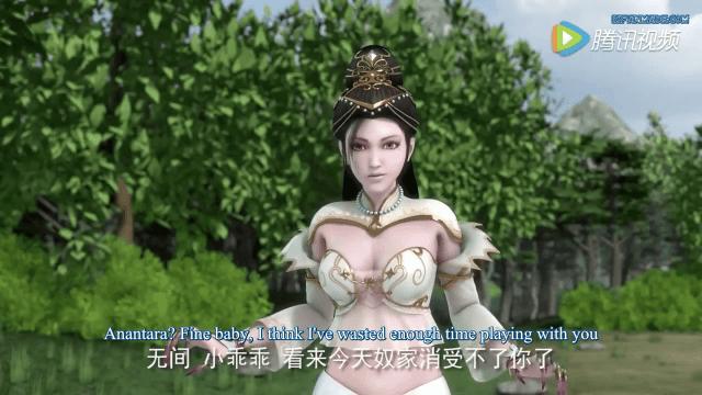 三剑豪之半面人第1季 - Three Swordsman Half Face Season 1 ( chinese anime donghua ) episode 09 english Sub