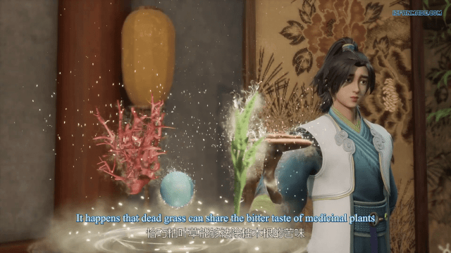 Wu Shang Shen Di - Supreme God Emperor ( chinese anime donghua ) episode 02 english sub