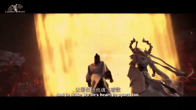 Xingchen Bian-Stellar Transformation-Legend of Immortals Season 1 episode 12 english sub