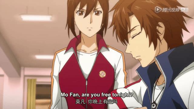 Quanzhi Fashi Season 1 (chinese anime Donghua ) episode 09 english sub