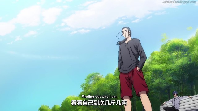 Hitori no Shita The Outcast (chinese anime donghua ) season 3 episode 07 english sub