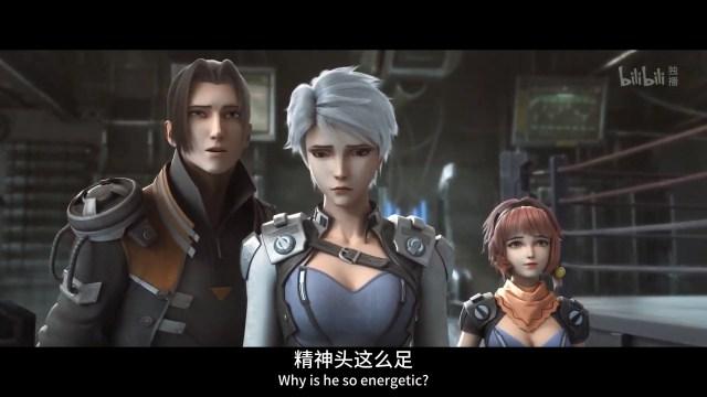 Ling Long Incarnation Season 1 ( chinese anime donghua ) episode 04 english sub