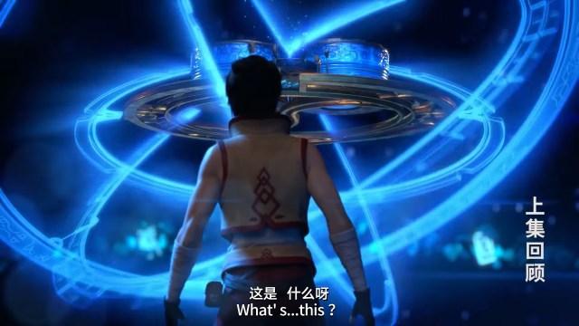 Wu Dong Qian Kun - Martial Universe ( chinese anime donghua ) season 1 episode 9 english sub