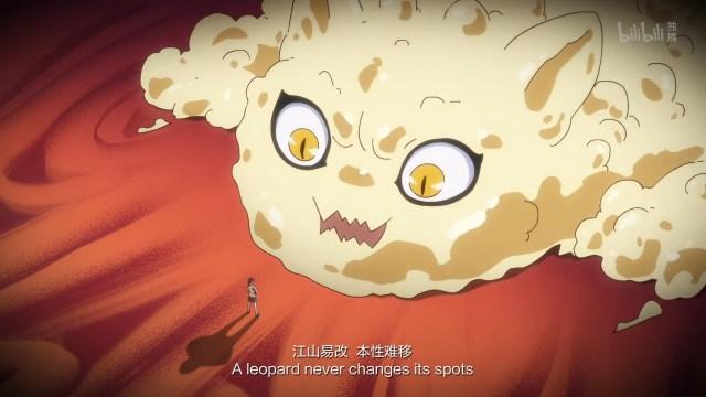 Hanhua Riji - God Troubles Me ( chinese anime donghua ) episode 06 english sub