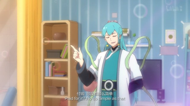 Hanhua Riji - God Troubles Me ( chinese anime donghua ) episode 10 english sub