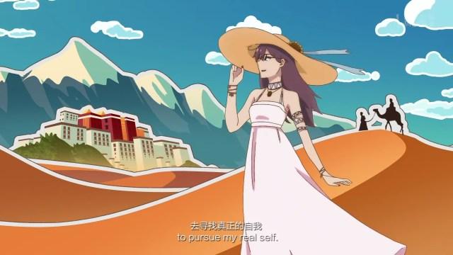 Hanhua Riji - God Troubles Me ( chinese anime donghua ) episode 11 english sub