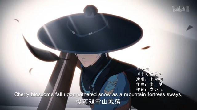 Jian Wang San Xia Gan Yi Dan Shen Jianxin - JX3 Chivalrous Hero Shen Jianxin ( chinese anime donghua ) Season 2 episode 01 english sub (5)