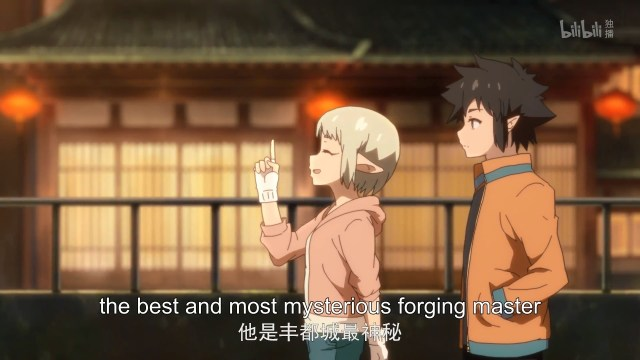 The Unparalleled Black and White ( chinese anime donghua ) Season 02 episode 04 (ep16) english sub