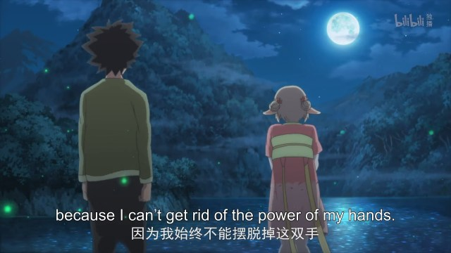The Unparalleled Black and White ( chinese anime donghua ) Season 02 episode 11 (ep23) english sub