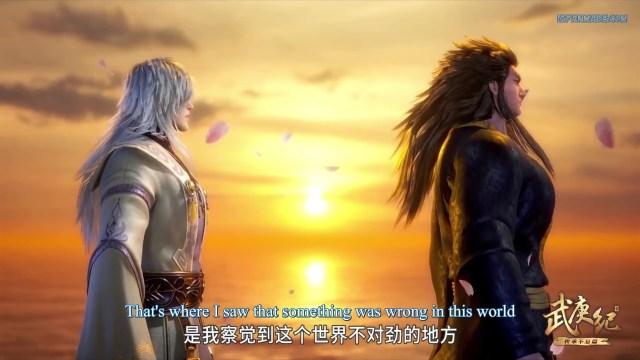 Wu Geng Ji - The Legend and the Hero (chinese anime) Season 3 Episode 35 english sub