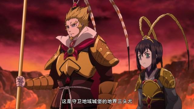 Da Wang Bu Gao Xing - The Furious Yama Season 2 ( chinese anime donghua ) Episode 09 ( ep 21 ) english sub