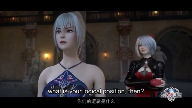 Jue Ming Xiang Ying - Deadly Response ( chinese anime donghua ) episode 22 english sub