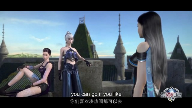 Jue Ming Xiang Ying - Deadly Response ( chinese anime donghua ) episode 26 english sub