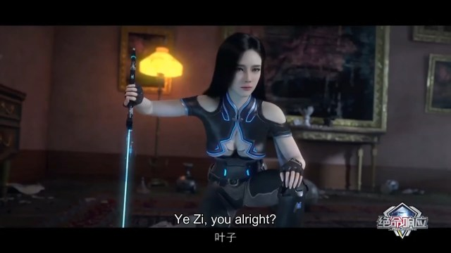 Jue Ming Xiang Ying - Deadly Response ( chinese anime donghua ) episode 28 english sub