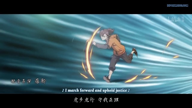 Qin Xia - The Warrior From Qin ( chinese anime donghua 2020 ) episode 04 english sub