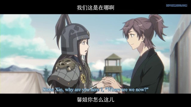 Qin Xia - The Warrior From Qin ( chinese anime donghua 2020 ) episode 08 english sub