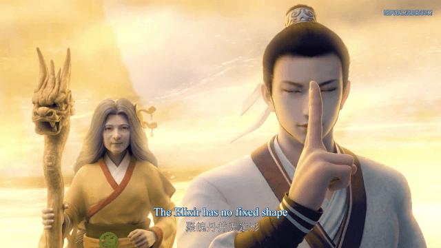 Dahua Zhi Shaonian You - Great Story The Young Men's Journey ( chinese anime donghua 2020 ) episode 12 english sub