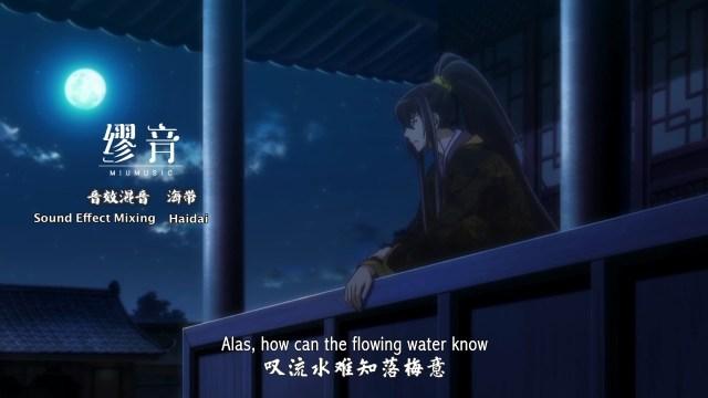Tong Ling Fei - Psychic Princess ( chinese anime donghua 2019 ) episode 07 english sub