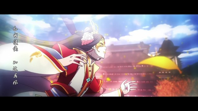 Tian Guan Ci Fu - Heaven Official's Blessing ( chinese anime donghua 2021 ) Sp episode 01 english sub