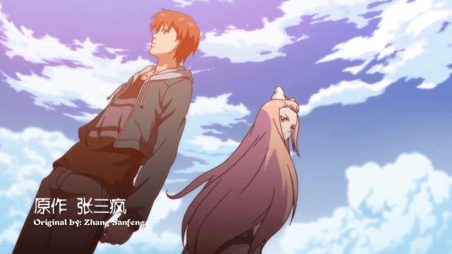 Xue Mo Ren - The Devil Ring ( chinese anime donghua ) Season 01 english sub
