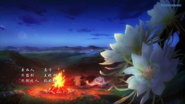 You Yao - Are You Ok ( chinese anime donghua 2020 ) episode 09 english sub