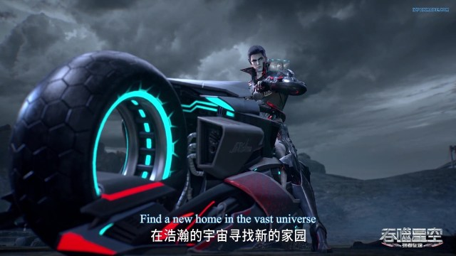 Tunshi Xingkong - Swallowed Star ( chinese anime donghua 2020 ) episode 19 english sub